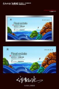 创意地产开盘宣传海报设计