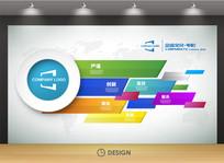 创意科技立体企业文化墙宣传栏