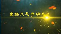 edius震撼字幕片头