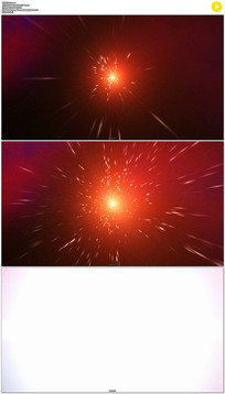 光线穿梭到宇宙空间动态视频