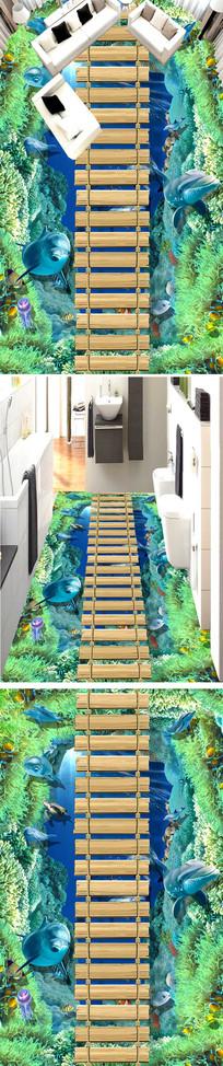 海底世界走道3D立体地板地贴 PSD
