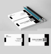 简约大气商业服务名片PSD素材