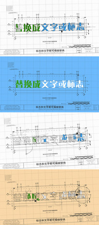 建筑CAD图纸logo演绎AE模板