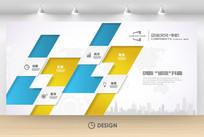 几何方块企业文化墙背景