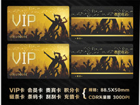 酒吧VIP卡设计模板