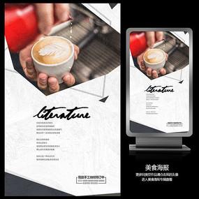 咖啡拉花咖啡店装饰画海报