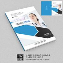 蓝色现代科技医疗宣传册封面