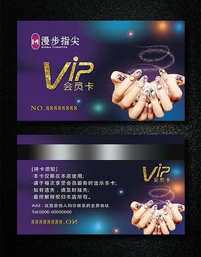 美甲店VIP会员卡