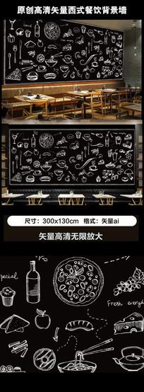 欧美手绘黑板美食咖啡店背景墙