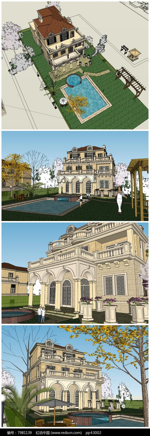 三层欧式别墅SU模型图片