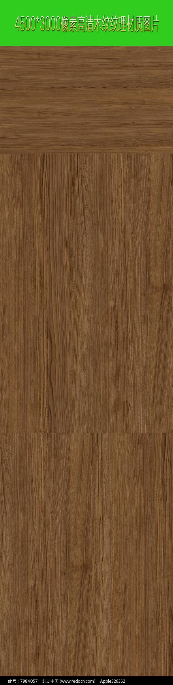 橡木木纹纹理材质图片下载