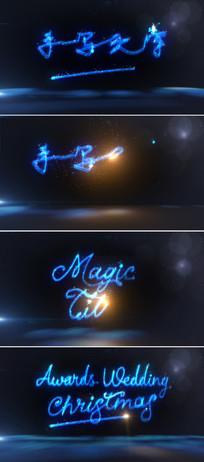 震撼大气手写光线绘制效果文字片头ae模板