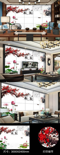 中国风荷花梅花中式电视背景墙
