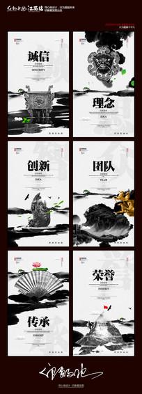 中国风水墨企业宣传文化展板