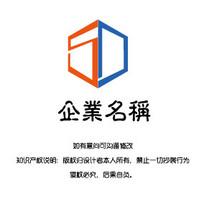 SD企业字母LOGO设计稿
