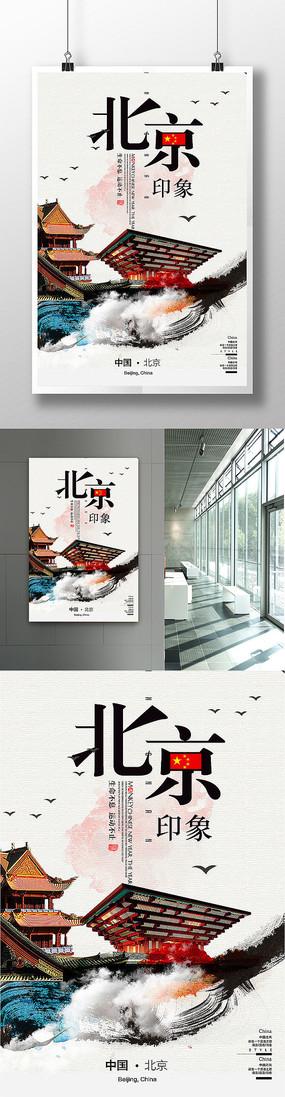 北京旅游海报设计