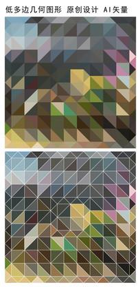 抽象立体矢量图案底纹