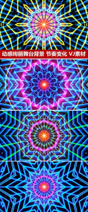 动感光线节奏变化led大屏幕背景视频素材