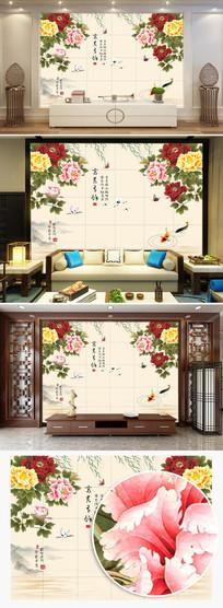 富贵牡丹花中式客厅电视背景墙图片