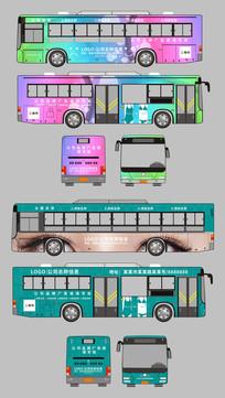 公交车身广告设计模板
