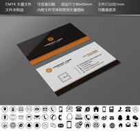 黑白色简约大气创意二维码名片 CDR