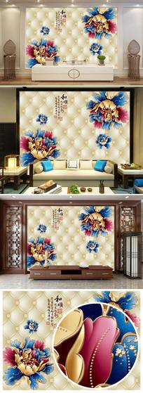 和顺欧式软包彩雕牡丹花客厅电视背景墙图片