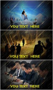 会声会影x6震撼大气企业宣传视频 vsp