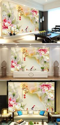家和富贵玉雕牡丹花九鱼图客厅电视背景墙图片
