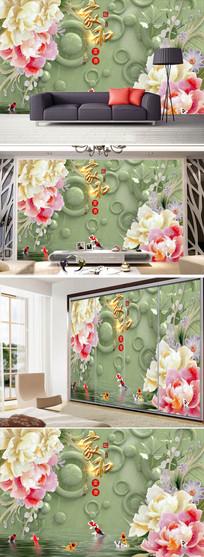 家和富贵玉雕牡丹花中式电视背景墙图片