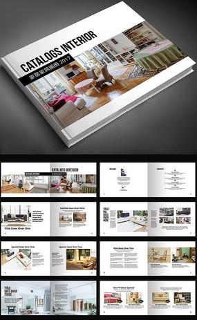 家居装修装饰家居企业产品宣传册