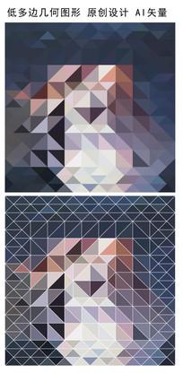 简约抽象立体图案蓝色背景