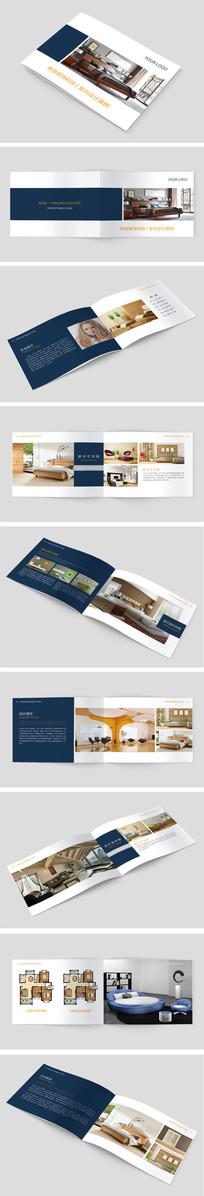 蓝色简约室内装修公司宣传画册