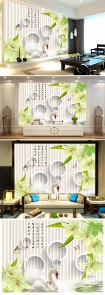 立体3D百合花客厅电视背景墙图片