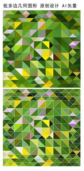 绿色规则抽象立体图案底纹