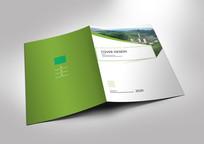 绿色环保商务简洁画册封面