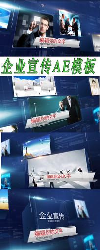 企业宣传包装AE模板 aep
