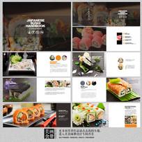 日式现代寿司美食餐饮画册
