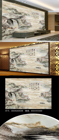 山水石纹理背景墙画