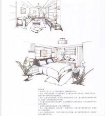 室内透视图 JPG