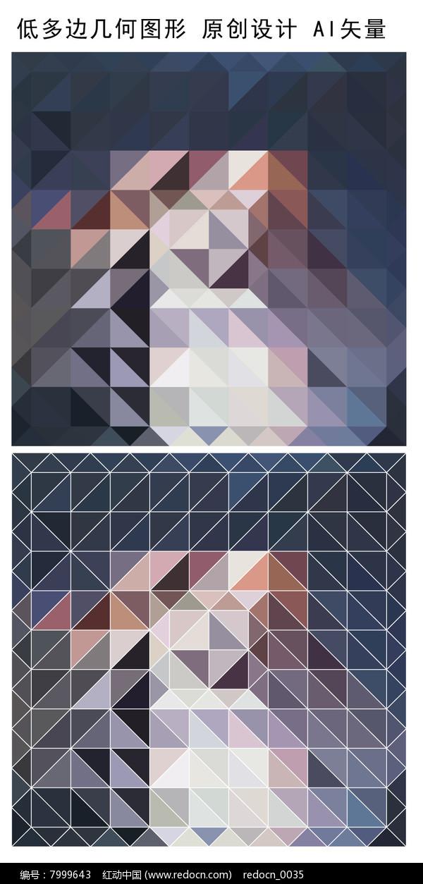时尚抽象立体图案底纹图片