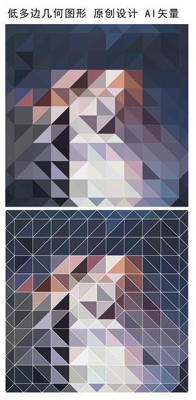 时尚抽象立体图案底纹