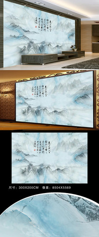 石纹山水背景壁画