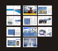 现代物流运输画册设计