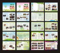 学校刊物画册设计