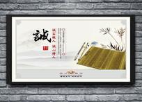 中国风廉政格言文化展板
