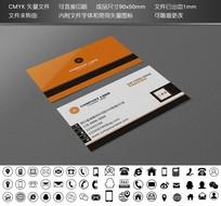 创意黑色简约企业二维码名片 CDR