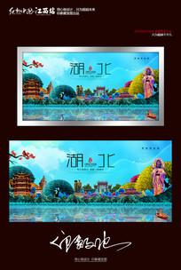 创意油画旅游宣传海报设计