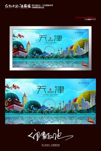 创意油画天津城市旅游宣传海报设计