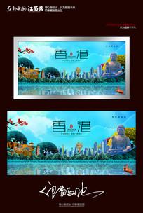 创意油画香港旅游宣传海报设计