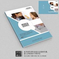 儿童医疗保健医院宣传画册封面